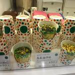 キッチン仁々木 - ショーケース(高菜油炒め)