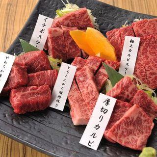 厳選のお肉をご用意しております