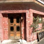 ヨッテリアコゴミ - 本町エリア。御堂筋から一本入ったレンガの外観