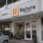 22064444 - ナチューラ「まちのなか」小さなお店です。