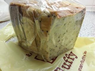 フラフィ - 食パン 詰め合わせ350円