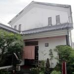 Hanamurasaki - 白壁通り沿いの街並みにある甘味から会席まで幅広い料理を楽しめるお店です。