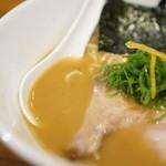 RAMEN GOTTSU - スープ
