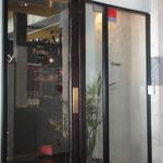 フィオット - 2階の入り口