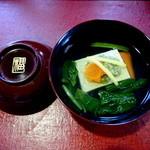 日本料理 桜梅桃李 - 碗物