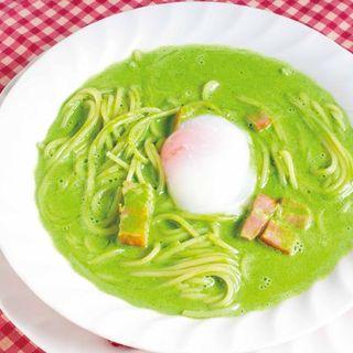 一番人気!緑のカルボナーラ