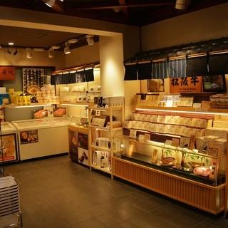 三重県の名産品を集めたお土産処が充実