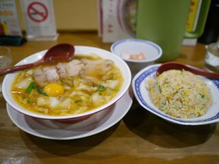 彩華ラーメン  本店 - 彩華ラーメン バラチャーシュ入り(小)¥880