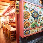 本場ソウルの味 味家 - 内観写真:外壁 看板