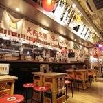 串かつ でんがな - 新宿西口ハルク店