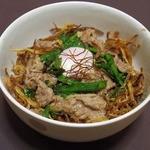 まんまーや - 牛肉のスタミナ丼 サラダ、スープ付650円