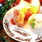 タント - お誕生日などのお祝いに、メッセージ入りデザートプレートをご用意致します。お気軽にお問い合わせ下さい!