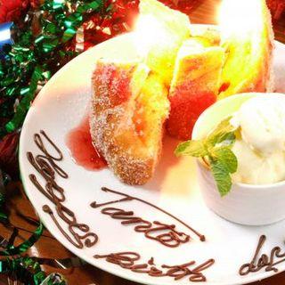 お誕生日や記念日など、お祝いの日のサプライズ演出もお任せください