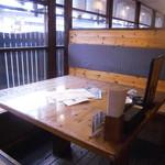 阿波水産 - ボックス席は4名席から最大14名までご利用可能で!ご人数に合わせて半個室に・・・