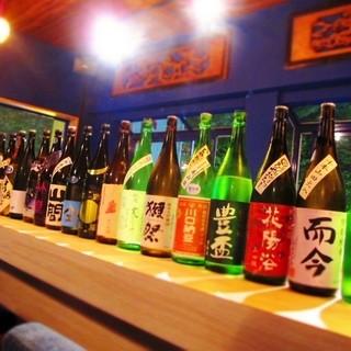 有名・無名に関わらず常時50種類ほどの日本酒を用意