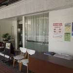 cafe ロス・オン・ワイ - お店の外観