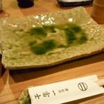 串やき 一富士 - ☆テーブルセットはこんな感じh¥