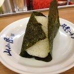 山小屋 - おにぎり一個+餃子3個セット250円のおにぎり♪(第一回投稿分③)