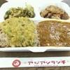 アジアンランチ 赤坂2号店