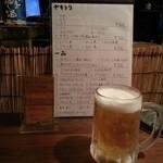 焼鳥BAR GARAGE - ビール&定番メニュー