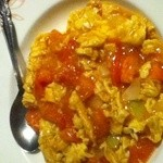 22088209 - トマトと卵の炒め
