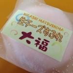 愛菜ハウス - 料理写真: