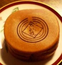 太郎焼本舗