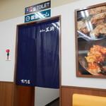22091653 - お手洗い入口の暖簾、しっかりと店名入り