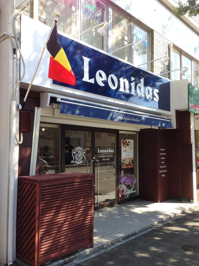 レオニダス 名古屋本山店
