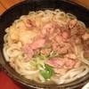 蔵羅八うどん - 料理写真: