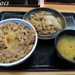 吉野家 - 牛丼並盛・牛皿並盛・味噌汁