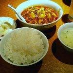 中国名菜 陳麻婆豆腐 - ランチ麻婆豆腐