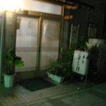 よし佳 - 店の入り口(ピンボケ…;;)