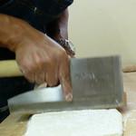 うどんの花里 - 料理写真:包丁切り手打ちうどん
