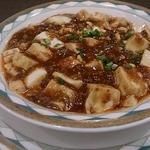 中国料理 盤古殿 - 麻婆豆腐