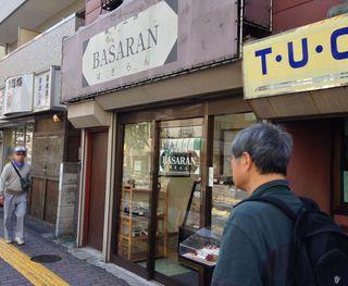 菓子工房BASARAN - 小さいお店です。道路からショーケースが全部見えます