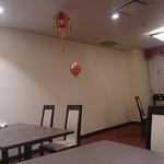 中国料理 盤古殿 - 店内