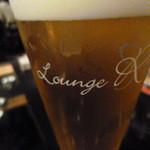 Lounge R - ビール