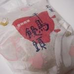 千鳥屋本家 - 料理写真:千鳥饅頭