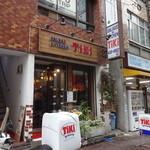 キッチンTiKi - 新丸子駅東口「新丸子東栄会」