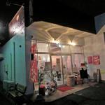 カフェフェリーチェ - 白くオシャレなお店