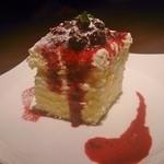 ディベルタ - 季節のエアリーチーズケーキ