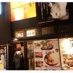 Torinotetsu - 店舗外観