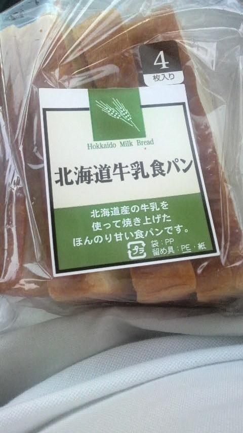 リトルマーメイド 壬生川店