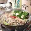 満天豚 - 料理写真:臭みのないもつを堪能できる『牛もつ鍋』(一人前)