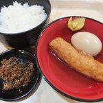 南蛮亭 - 定食(ご飯、特製自家製ふりかけ、おでん)