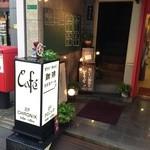 カフェ・クロニック - 1階の入口