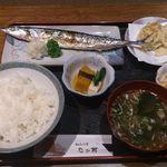 たか村 - 焼魚定食(ランチメニュー)