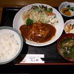 たか村 - 手造りハンバーグ定食(ランチメニュー)