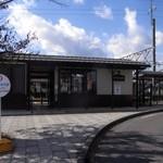 22114881 - JR日光線・下野大沢駅の前にお店があります。
